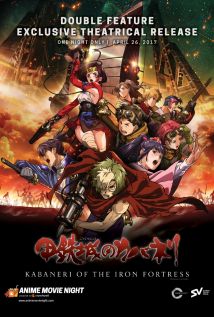 Advertise in KABANERI OF THE IRON FORTRESS