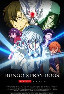 Advertise in Bungo Stray Dogs –  DEAD APPLE