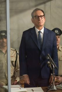 Advertise in Operation Finale